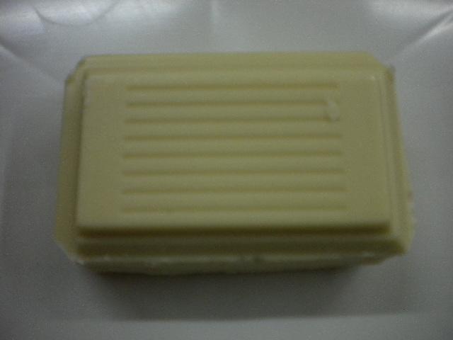Cioccolato bianco puro